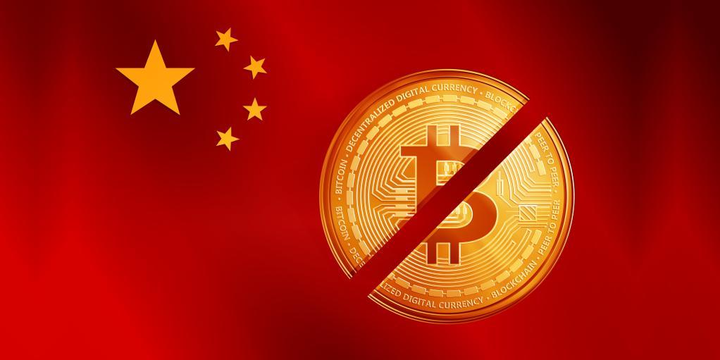 criptoyuan, la moneda digital de china